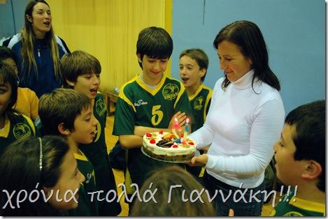 20091205_sarikas