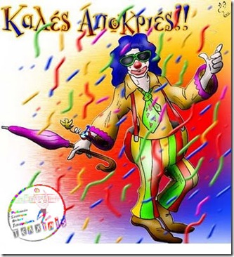 kalesApokries