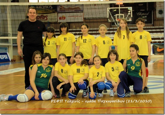 20100321_pkTelchinis