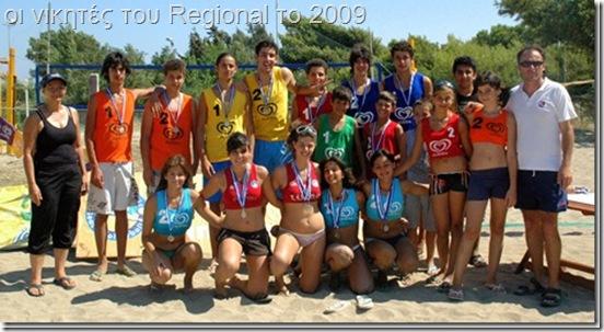 regional2009